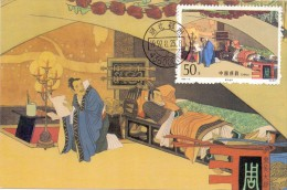 CHINA HAN XIZAI´S NIGTH REVELS MAXIMUN  POST CARD (max0104) - China