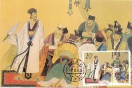 CHINA HAN XIZAI´S NIGTH REVELS MAXIMUN  POST CARD (max0105) - Other