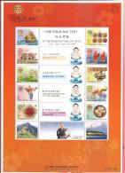 2010 Formose TAIWAN Rotary** Feuillet , Phare - Taiwán (Formosa)