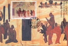 CHINA HAN XIZAI´S NIGTH REVELS MAXIMUN  POST CARD (max0110) - China