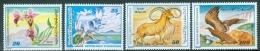 Tunisia 1980 Orchid, Animal, Eagle MNH** - Lot. 4393 - Tunisie (1956-...)