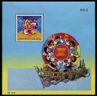 THAÏLANDE 2015 - ASEAN, Drapeaux Pays Membres - BF Neufs // Mnh - Thailand