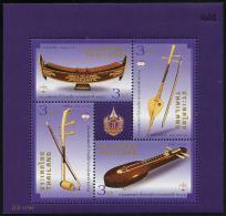 THAÏLANDE 2015 - Instruments De Musique - BF Neufs // Mnh - Thailand