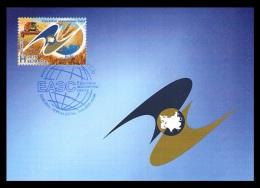 Maxicard Belarus 2015 Mih. 1062 Eurasian Economic Union (EAEU Joint Issue) (canc. In Minsk) - Belarus