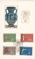 OLYMPISCHE SPIELE-OLYMPIC GAMES, URUGUAY, 1965, Special Postmark !! - Estate 1964: Tokio