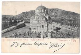 Russie Russia Géorgie Georgia Tiflis Tbilissi église D'alexandre (2807) 1901 Bon état Timbre Cachet Stamp - Géorgie
