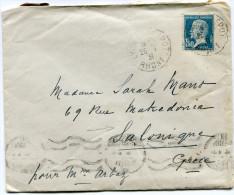 FRANCE LETTRE DEPART LYON 25-1-31 RHONE POUR LA GRECE - Storia Postale