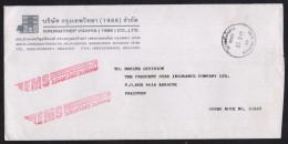 THAILAND Postal History Cover, Postage Paid - Thailand