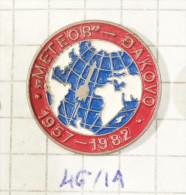 METEOR Météore 1982 Đakovo (Croatia) MISSILES MISSILES ROCKET / Globe Earth, Monde Pays - Space