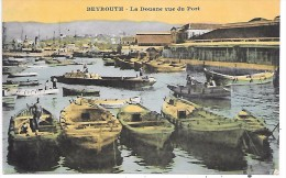 LIBAN - BEYROUTH - La Douane Vue Du Port - Liban
