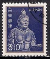 Japan 1981 - Definitive Issue - Statues - 1926-89 Emperor Hirohito (Showa Era)
