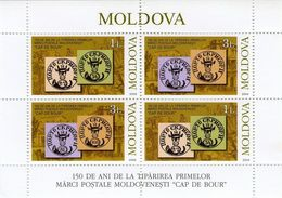 Moldova, 2008, Mi. 613-14, Sc. 586-87, The 150th Anniv. Of First Moldavian Stamps, MNH - Moldova