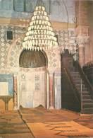 """CPM - KAIROUAN - """"Mikrab"""" Et Chaire De La Grande Mosquée - Tunisie"""