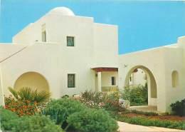 CPM - SKANES-MONASTIR - Résidence EL SHEMS - Tunisie