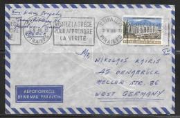1968 Greece (3 V) Slogan Cancel, To West Germany - Greece