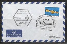 1966 Greece First Flight Cover Saloniki-Wien - Greece