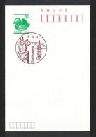 Japan Pictorial Postmark 1999.11.1 Kyoto-Kameokamiyazaki Postoffice - Japan