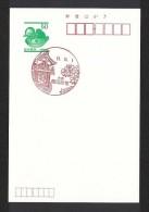 Japan Pictorial Postmark 1999.11.1 Kyoto-Kameokahatago Postoffice - Japan