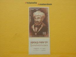Israel 1953, MAIMONIDES: Mi 88, ** - Ongebruikt (met Tabs)