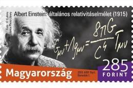 HUNGARY - 2015.Albert Einstein / General Theory Of Relativity - Physik