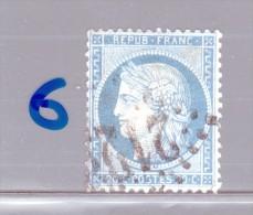 VARIETE FILET SUPERIEUR DOUBLE SUR Y & T N°37 (O) - 1870 Siège De Paris
