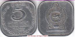 SRI LANKA 5 Cents 1978 KM#139a - Used - Sri Lanka