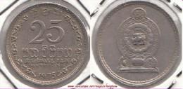 SRI LANKA 25 Cents 1975 (Security Edge) KM#141.1 - Used - Sri Lanka