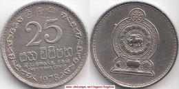 SRI LANKA 25 Cents 1978 (Security Edge) KM#141.1 - Used - Sri Lanka