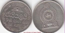 SRI LANKA 1 Rupee 1978 (Security Edge) KM#136.1 - Used - Sri Lanka
