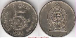 SRI LANKA 5 Rupees 1986 KM#148.2 - Used - Sri Lanka
