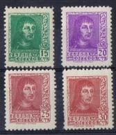 K 827 LOT SPANJE SCHARNIER  YVERT 601/604  ZIE SCAN - España