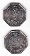 IRAQ COINS : 1981 VF COINS 250 FAO -VF - Iraq