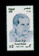 EGYPT / 2015 / FOUAD HADAD ( POET ) / MNH / VF - Egypt