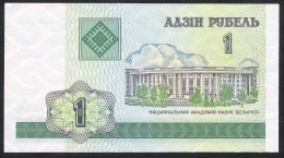 BELARUS  P21  1  RUBLE   2000    UNC. - Belarus