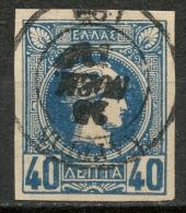 GREECE SMALL HERMES HEAD 40 LEPTA USED, POSTMARK ´LAYRION´ -CAG 231215 - Gebraucht