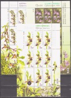 UKRAINE 2015 Mi 1518klb-1520klb National Botanical Gardens Ukraine. Orchids **/MNH - Orchidées