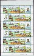 2273 / 2276 ** - Planche 1 - Hojas Completas