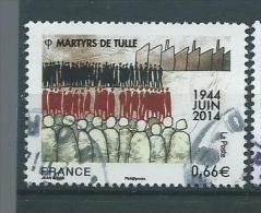 FRANCE OB CACHET ROND YT N° 4865 - Frankreich