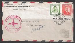1961 Philippines First Flight Manila – London - Philippines