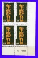 Côte D´Ivoire Bloc De 4 Coin Numéroté  N° 398 1976 Neuf** - Côte D'Ivoire (1960-...)