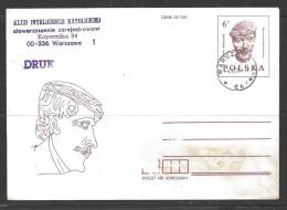 1984 Poland Postal Envelope - 1944-.... Republic
