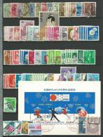 JAPON: **,*,Obl., N°61 à 2389 + BF Et Div., Ens De + 90 Tp, Maj. Obl., Qq Mult. Et Pet. Déf., B/TB - Japon
