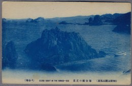 KONGO SEA  About  1920y.   B353 - China