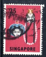 Singapore 1968-73 Definitives - 25c Liu Chih Shen & Lin Chung Used (SG 108) - Singapore (1959-...)