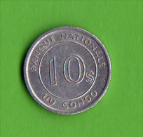 CONGO / 10 SENGI / 1967   - BEL ETAT - Congo (Democratic Republic 1964-70)