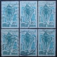 TUNISIE N°465 X 8 Oblitéré - Stamps
