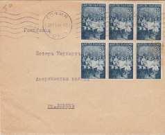 BULGARIEN 1944 - Brief Mit 6er Block 50ct Sondermarken Gel.v.Sofia - Briefe U. Dokumente