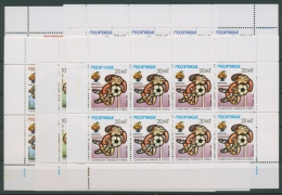 Mocambique 1982 Fußball-WM Spanien 884/88 Kleinbogen Postfrisch (C22304) - Mosambik