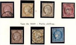 FRANCE - Collection Oblitérée De Classiques -5 Scans - France
