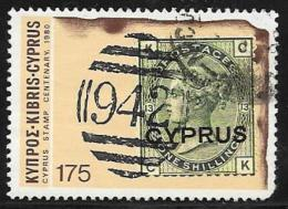 Cyprus, Scott # 531 Used Stamp Centenary, 1980, Round Corner - Chypre (République)